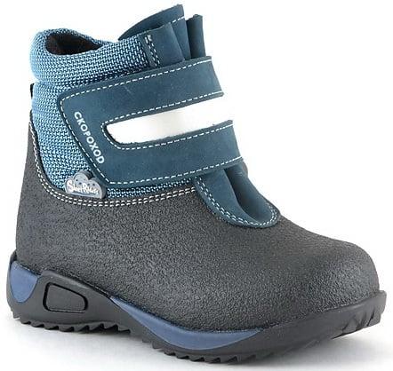 Купить Обувь Скороход В Интернет Магазине